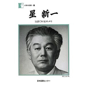 一票入魂!『選挙マニア総研』: ...